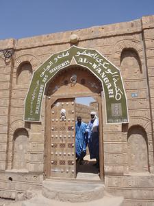 093_Timbuktu  Bibliotheque des Manuscrits Al-Wangari  Nice Porche