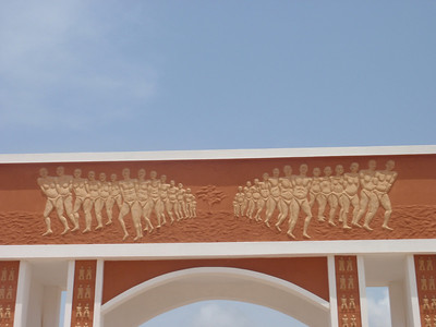 019_The Point of No-Return  Bas-Relief Depicting Slaves in Chain