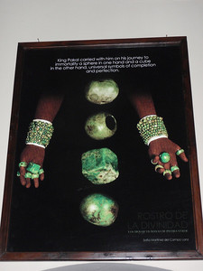 244  King Pakal, sphere and cube, Symbols of completion and perfection