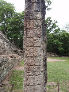 141  Copan Ruins  The Grand Plaza  Stela P and Altar  623 A D