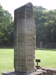 069  Copan Ruins  The Grand Plaza  Stela A  731 A D