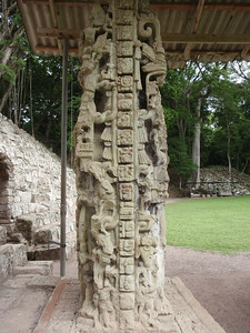 126  Copan Ruins  The Grand Plaza  Stela N and Altar  761 A D
