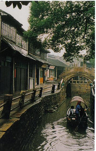 209_Suzhou_Canal_lined_with_Houses