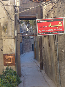 221_Aleppo_Old_Souk_Narrow_Street