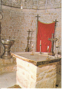 143_MSSaBM_The_Hollow_Altar_of_the_Church_350AD
