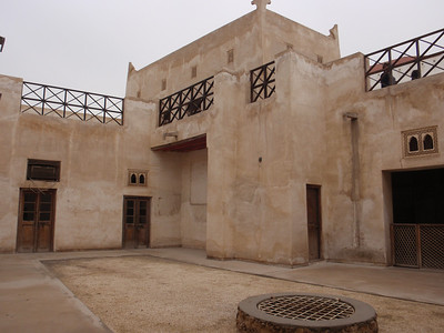 038_Muharraq  Beit Sheikh Isa bin Ali  19th  C  The Sheikh Quarter