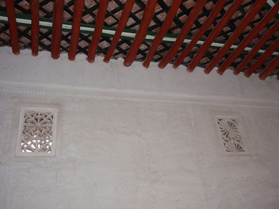 026_Beit Sheikh Isa bin Ali  Family Quarter Living Room Windows