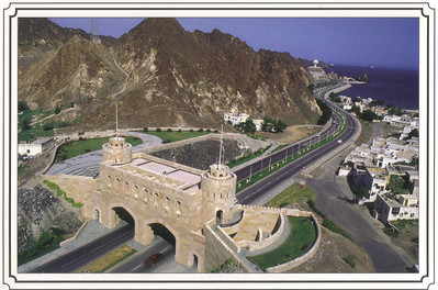 033_Muscat  Darsait Gate