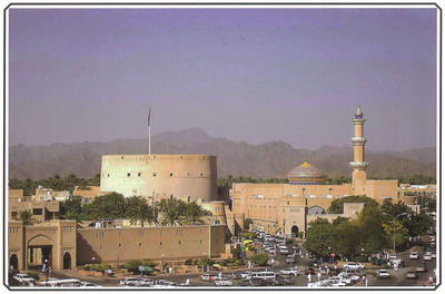 084_Nizwa Fort and Souq  17th  C  Nicknamed The Pearl of Islam