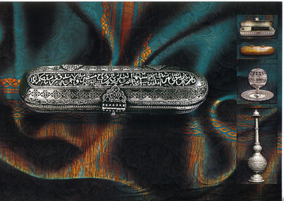 057_Bait Al-Zubair Museum  Treasures in the Household Collection