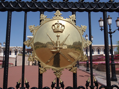 035_Muscat  Al Aalam Palace  National Coat of Arms