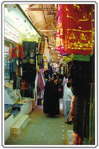 069_Mutrah Souq  A Traditional Chaotic Arab Market
