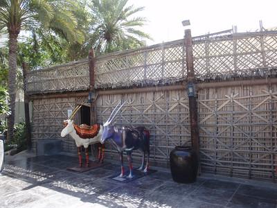 039_Muscat  Bait Al-Zubair Museum  A Burasti Hut