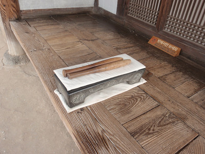 194_Korean Folk Village  Manor House in the Southern Part  A large mansion  Ironing Pad jpg