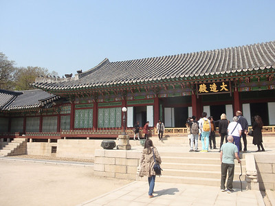 075_Seoul City  Changdeokgung Palace  Daejojeon and Vicinity  Residence of the king and queen jpg