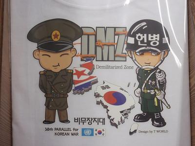 003_Korea Peninsula  The 2 Korea's  The Demilitarized Zone (DMZ) jpg