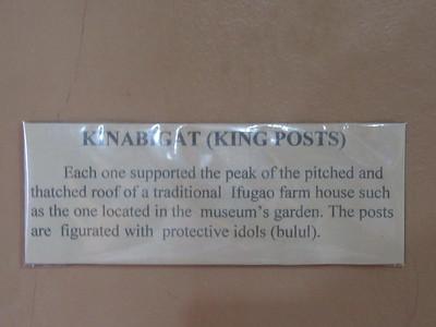 646_Banaue  Museum of Cordilleran Sculptures  King Pots