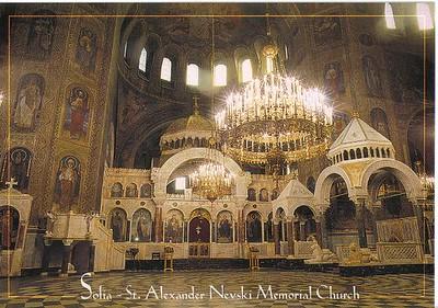 016_Sofia_SANC_High_Altar_300_Murals_and_Mosaics