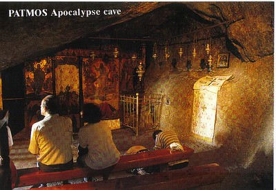 265_PI_Cave_where_St_John_wrote_Apocalypse_Book_95_AD