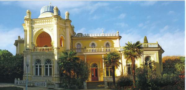 260_Yalta_Emir_of_Bukhara_s_Palace_1903_Today_Health_Center
